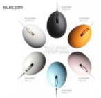 Elecom EGG Mouse mini M-EG2UR Series